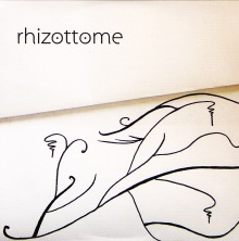 rhiz2.jpg